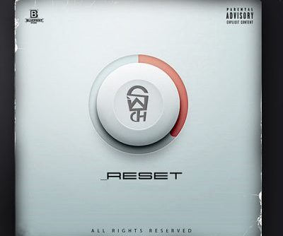 ALBUM: DJ Switch - Reset