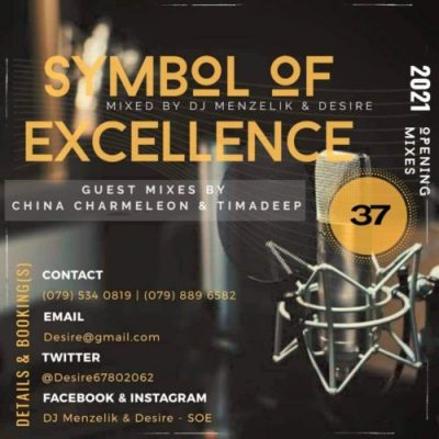 China Charmeleon Symbol Of Excellence Guest Mix Download